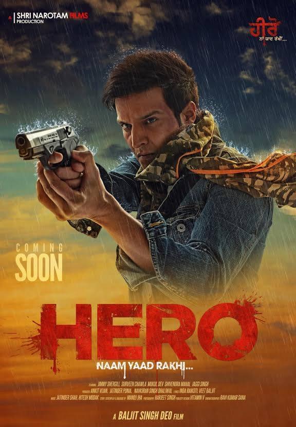 hero-full-movie.jpg?w\u003d768