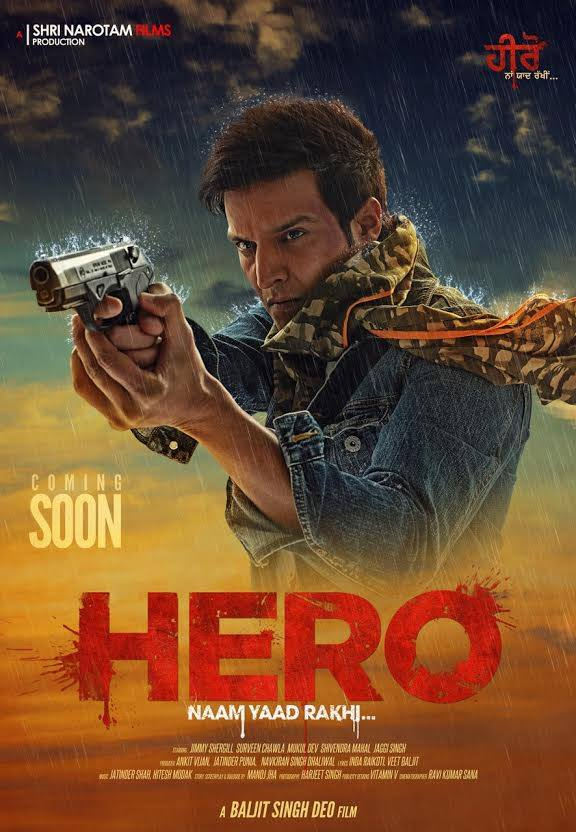 Ant man the super hero hd hindi movie of 2015 hollywood.